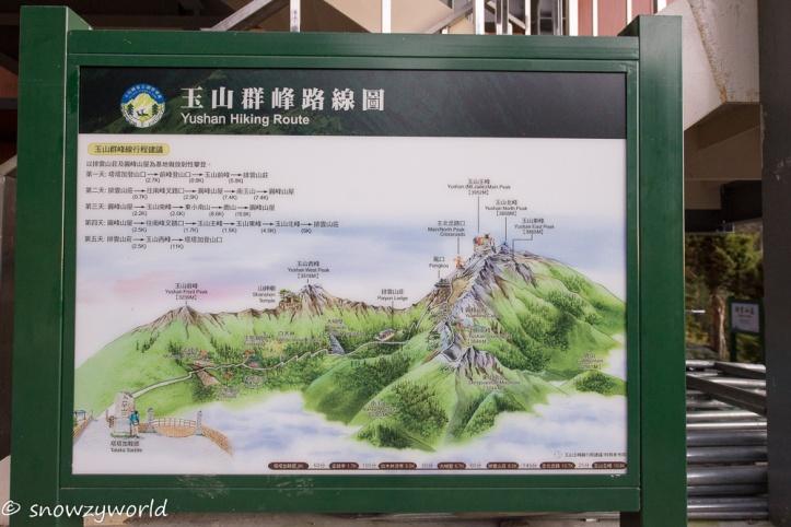 Yushan2013-56