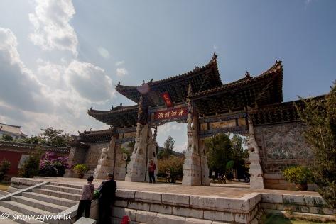 Yunnan2017-0124