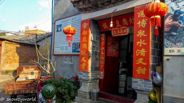 Jianshui-091750